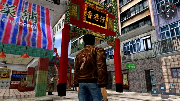 Shenmue 1 and 2 Release